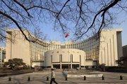 Çin MB piyasaya 23.4 milyar $ likidite sağladı