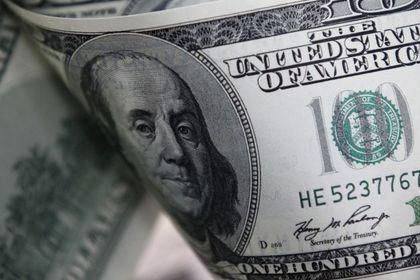Merkez Bankası döviz rezervi azaldı - Merkez Bankası'nın brüt döviz rezervleri 21 Ağustos itibarıyla 101,9 milyar dolara geriledi
