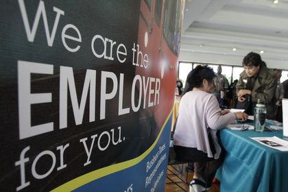 ABD'de işsizlik başvuruları düştü - ABD'de işsizlik başvruları geçen hafta 271,000'e gerileyerek beklenenden daha iyi çıktı