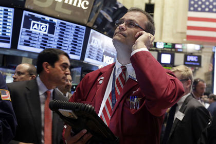 """Piyasalar """"tepki"""" alımlarından destek buldu - Uluslararası piyasalar, sert satışların değerlemeleri düşürmesinin ardından tepki alımları ile yükseldi (21:10'da güncellendi)"""