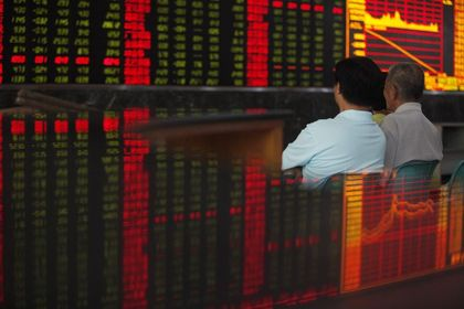 Çin hisseleri 'devlet alımı' ile yükselişi 2. güne taşıyor
