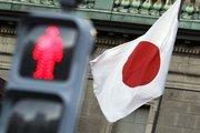 Japonya'nın enflasyonu sıfıra geriledi