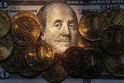 Kara Pazartesi'de bir kişi 34 milyon dolar kazandı