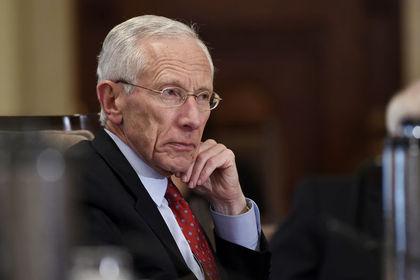 Fischer Eylül'de faiz artırımına açık kapı bıraktı - Fed Başkan Yardımcısı Stanley Fischer, gelecek ayki toplantıda faiz artırımı seçeneğine açık kapı bıraktı