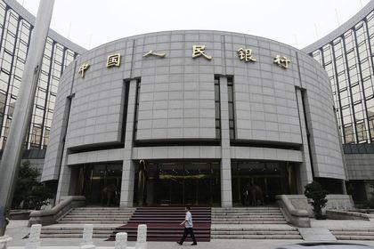 """""""Çin halen % 7 büyüme hedefleyebilir"""" - Çin Merkez Bankası'nın eski danışmanı Li Daoiki, Çin'in halen yüzde 7 büyümeyi hedefleyeceğini ve hedeflemesi gerektiğini söyledi"""