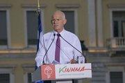 """Papandreu'nun partisi """"parasızlık"""" yüzünden seçime girmiyor"""