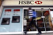 HSBC Türkiye biriminin satışında yerli bankalara yöneldi