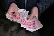Yuanın işlem hacmi ilk kez yeni geçti