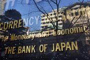 Japonya Merkez Bankası teşviği artırmadı