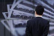 Çin'in döviz rezervi rekor düşüş gösterdi