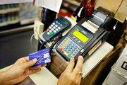 Kredi kartına taksit sayısı artırıldı