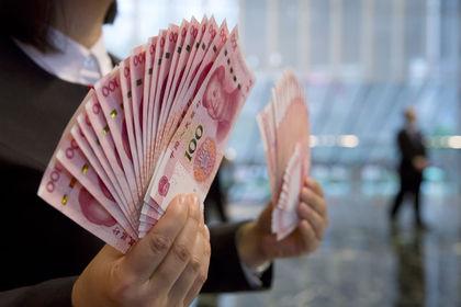 Yuanın rezerv para olması sembolik olabilir - Yuanın rezerv para olması mevcut durumu değiştirmekten çok sembolik olabilir