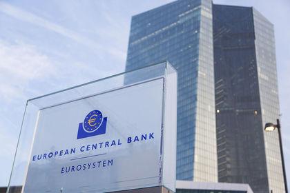 AMB kendi kuyruğunu kovalama riskini alıyor - Avrupa Merkez Bankası için, faiz indirimiyle birlikte tahvil alım programı kendi kuyruğunu kovalama anlamına gelebilir
