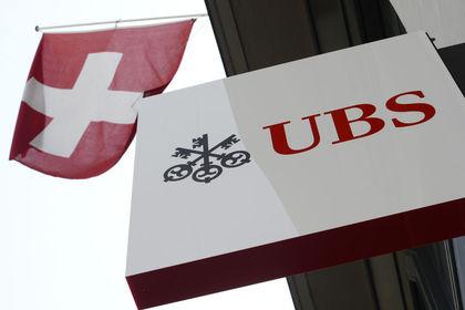 UBS: Doların kazançları sınırlı olabilir - UBS'e göre kademeli faiz artışıyla birlikte dolardaki yükseliş sınırlı olabilir