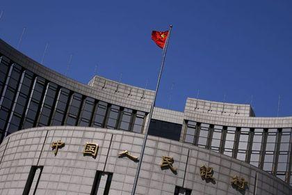 """Çin """"faiz koridoru""""na geçiyor - Çin Merkez Bankası borçlanma malyetlerini yönlendirebilmek için bir bant oluşturmanın yollarını arayacağını kaydetti"""