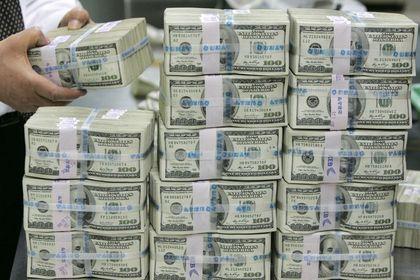 Yatırım ajansı: 2015'te doğrudan yatırım 16.6 milyar dolar oldu