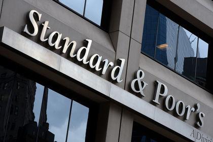 """S&P: Türk bankaları kredi kayıplarını karşılayacak sermayeye sahip - Kredi derecelendirme kuruluşu Standard&Poor's, """"Türk bankaları kredi kayıplarını karşılayacak sermaye ve kâr tamponuna sahip"""" değerlendirmesini yaptı"""