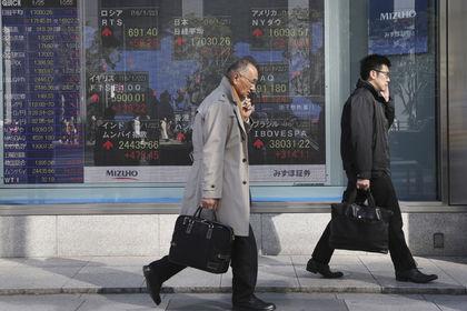 Asya hisselerine güçlü satış geliyor - Asya hisse senetleri, küresel hisse senetlerinin ayı piyasasına girmesi ve Japonya hisselerindeki düşüşlerin derinleşmesi ile geriledi