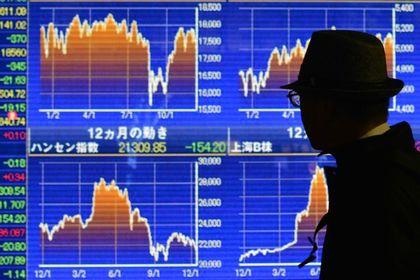 Japonya hisselerinde kayıplar yüzde 5'i aştı - Japonya hisse senetleri, Perşembe günkü tatilin ardından küresel çöküş kaynaklı yendeki yükselişin etkisiyle sert düştü