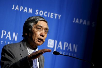 Kuroda: Döviz piyasalarındaki hareketleri izleyeceğim - Japonya Merkez Bankası Başkanı Kuroda, döviz dahil, piyasa hareketlerini yakından izleyeceğini söyledi