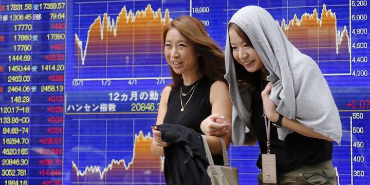 """Japonya hisseleri """"Fed tutanakları"""" sonrası dalgalı"""