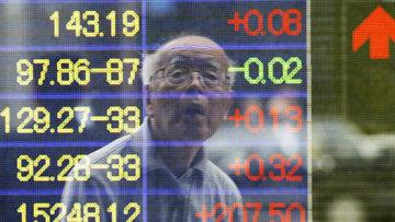 Hong Kong'daki Çin hisseleri ikinci günde de yükseldi