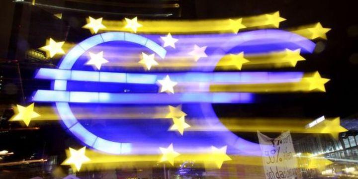 Euro Bölgesi ekonomik güveni Nisan