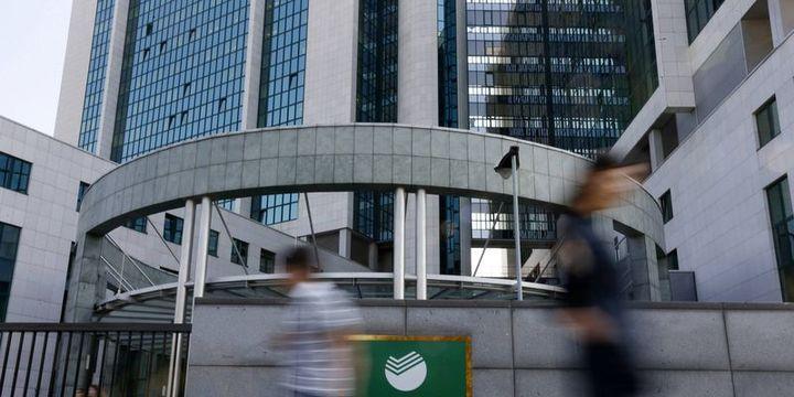 Sberbank ilk çeyrek karını 2,8 kat artırdı
