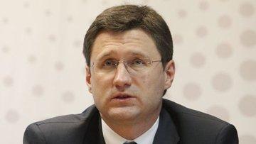 Rusya/Novak: OPEC toplantısında arza ilişkin karar beklem...