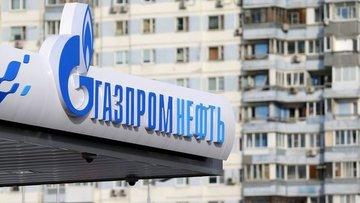 Gazprom: Türk şirketlerine ilave indirim yok