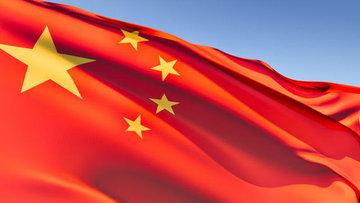 MSCI endekslerine Çin hisselerini dahil etmeyecek