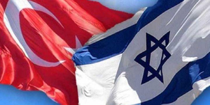 Türkiye ile İsrail arasında mutabakat imzalandı