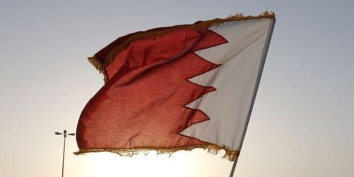 Fitch Bahreyn