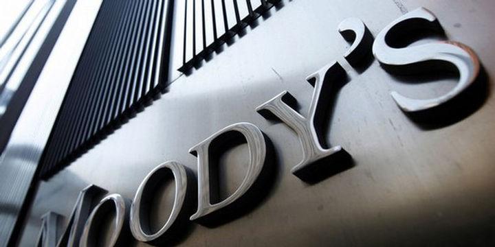 Moody's 12 İngiliz finans kuruluşunun görünümünü düşürdü