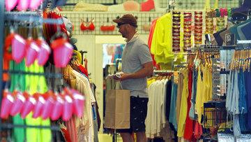 ABD'de kişisel harcamalar Mayıs'ta %0.4 arttı