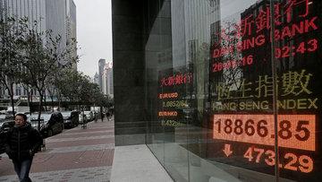 Asya hisseleri küresel toparlanmanın hız kazanmasıyla yük...