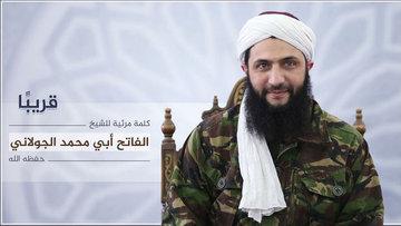 Nusra Cephesi El Kaide'den ayrıldı