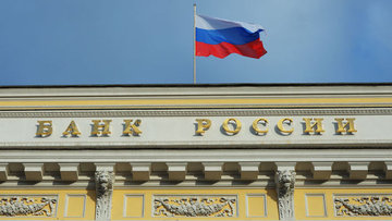 Rusya Merkez Bankası beklenti dahilinde faiz değiştirmedi