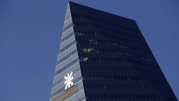Finansbank'ın ikinci çeyrek geliri 390 milyon TL