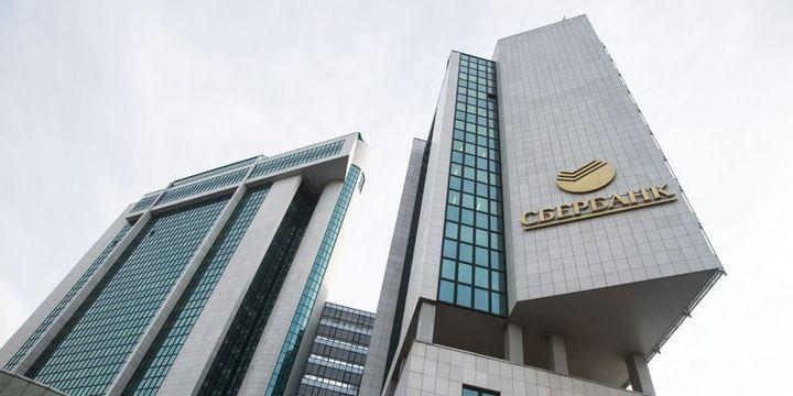 Sberbank'ın Türkiye