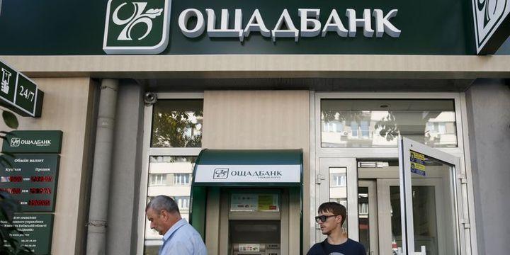 Oşçadbank'tan Rusya'ya 1 milyar dolarlık dava