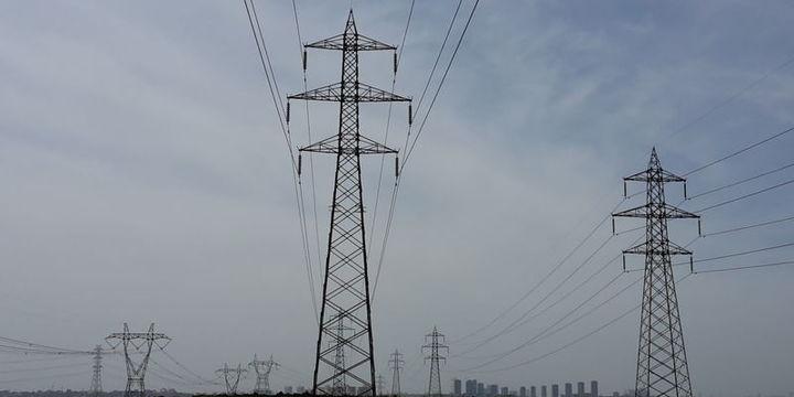 EPDK'dan Tunceli ve Ağrı için yeni doğalgaz dağıtım ihalesi