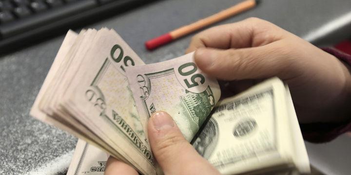 Avrupa bankacılarının bonuslarından 2.5 milyar dolar silindi
