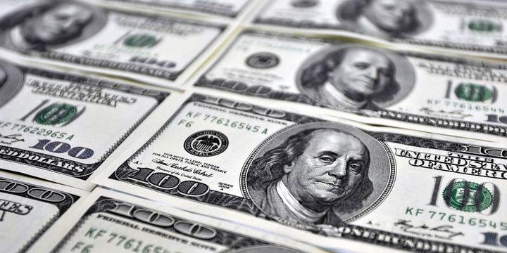 Dolar yen karşısında 3 ayın ilk aylık kazancına yöneldi