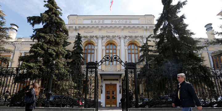 Rusya MB büyüme beklentilerini düşürdü