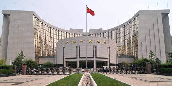 Çin'in döviz rezervleri 3.18 trilyon dolara geriledi