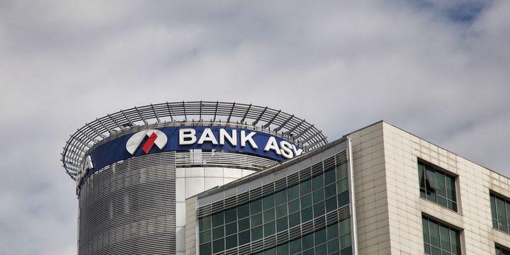 Bank Asya eski yönetim kurulu başkanı Erhan Birgili gözaltına alındı