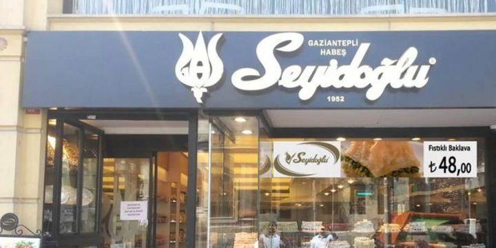Baklavacı Mustafa Seyidoğlu tutuklandı