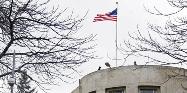 ABD: Kayyum kararı ardından Türkiye