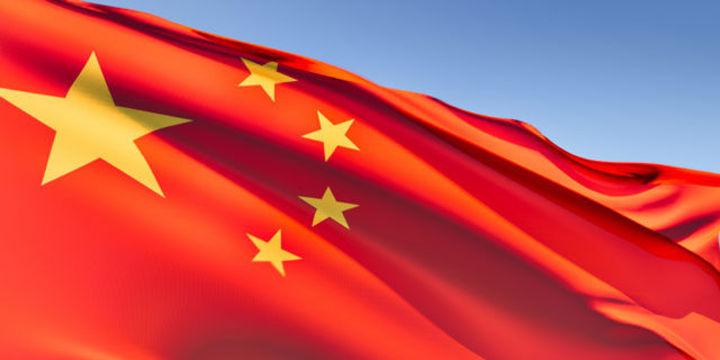 Kaynaklar: Çin 150 milyar dolarlık kamu-özel sektör yatırımını hayata geçirecek